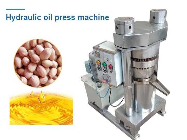 hydraulic oil press machine1